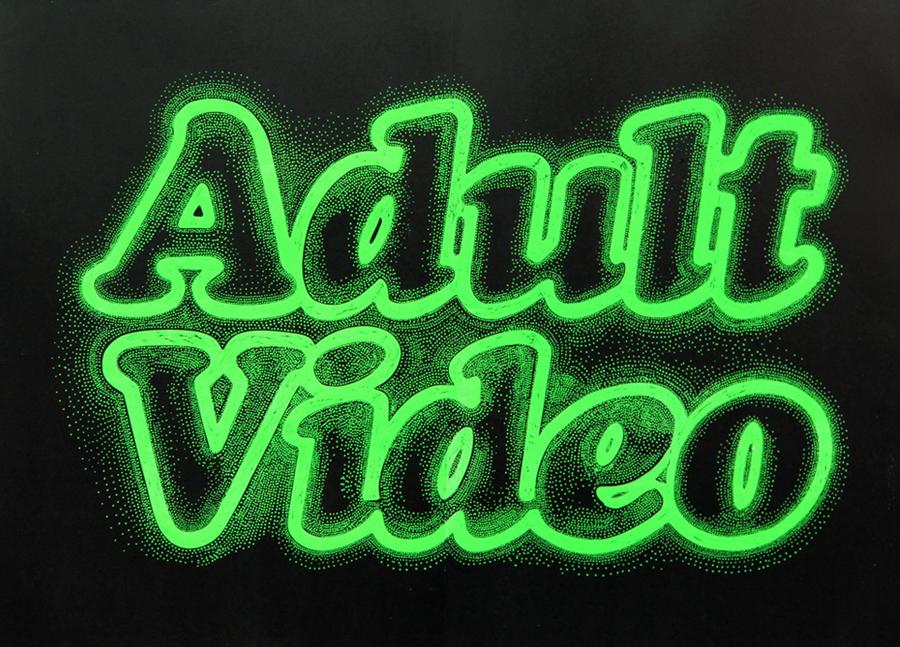 ADULT VIDEO linocut_green