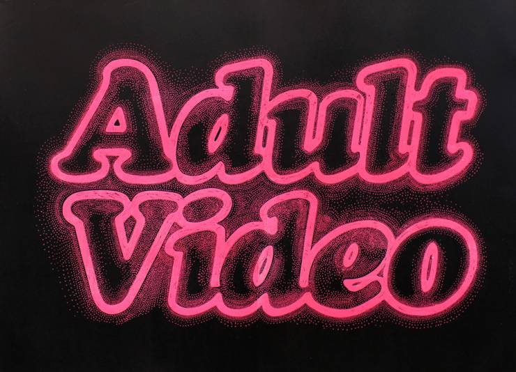 ADULT VIDEO linocut_ Marta Banaszak