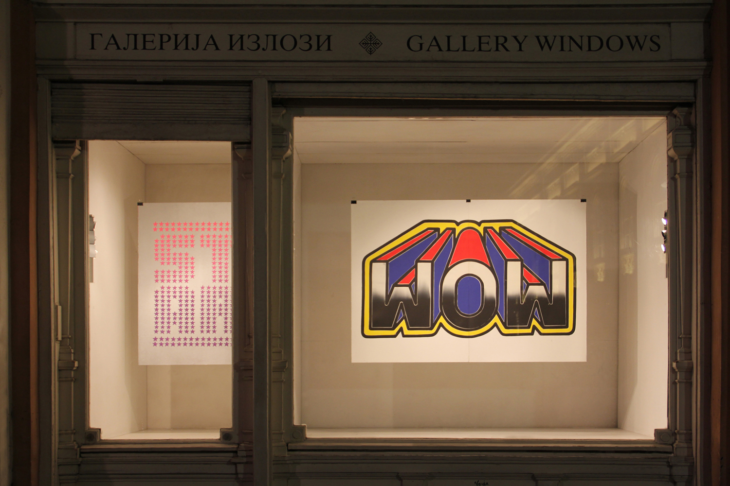 WOW/MOM linocut_exhibition